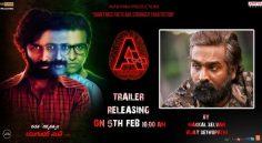 Vijay Sethupathi to launch A movie Trailer