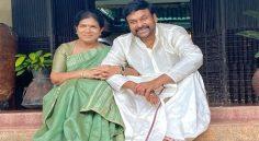 Chiranjeevi Wedding Anniversary – Marriage Looks