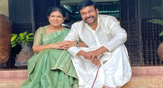 Chiranjeevi Wedding Anniversary - తమాషా పెళ్లి చూపులు
