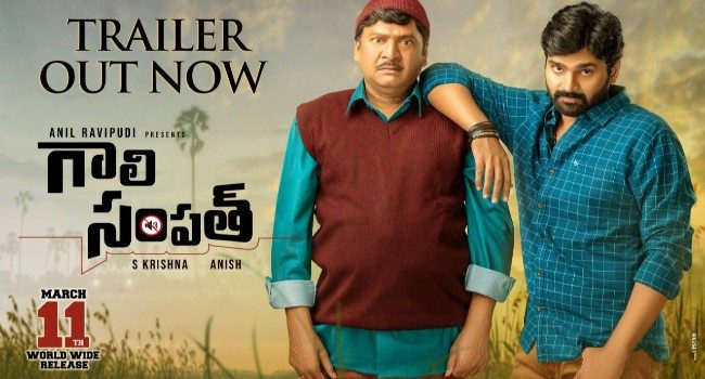 gaali sampath trailer
