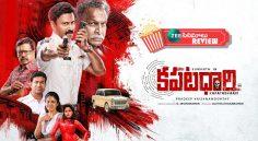 Kapatadhaari Movie Review