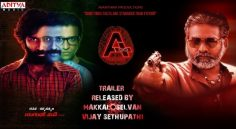 "Movie ""A"" Trailer"