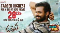 Uppena 1st weekend (3 Days) Collections