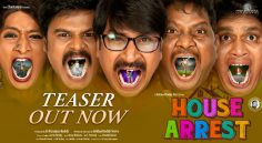 'House Arrest' teaser out !