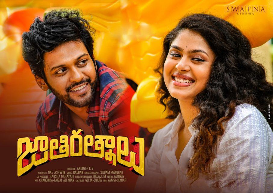 Jathi Ratnalu movie telugu review zeecinemalu
