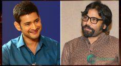 Mahesh-Sandeep Vanga - కలిశారు కానీ..!