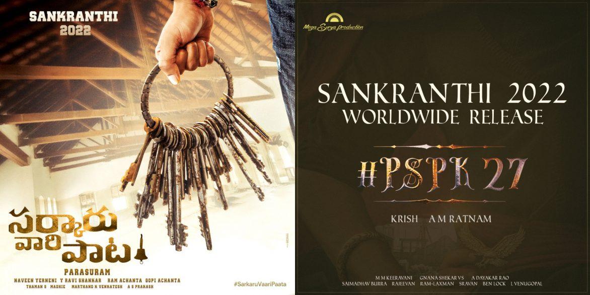 SarkaruVaariPaata-PSPK-Release-on-sankranthi-2022