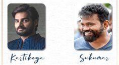 Sukumar-Karthikeya - డిఫరెంట్ కాంబినేషన్