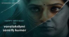 Varalaxmi SarathKumar in a Horror Movie