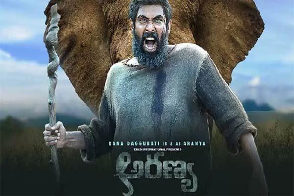 aranya movie telugu review 3