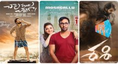 Weekend Release – 3 movies
