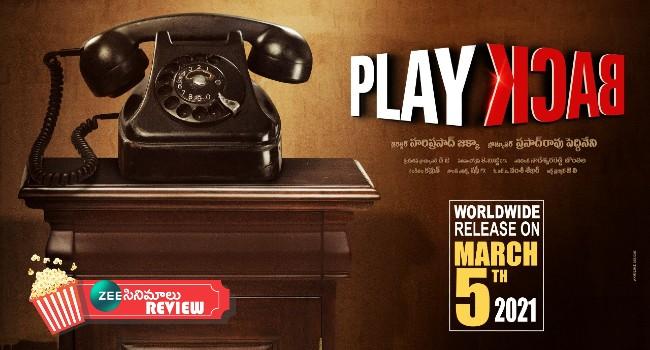 Movie Review - 'ప్లే బ్యాక్'