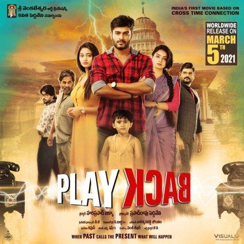 play back movie telugu review 1