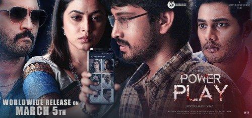 power play movie telugu review 1