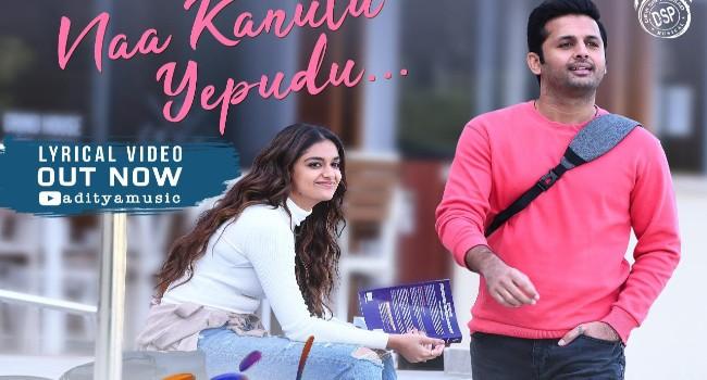 RangDe - దేవిశ్రీ+సిద్ శ్రీరామ్ మేజిక్