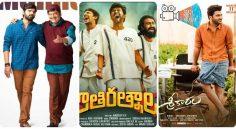 Weekend Release – 3 Movies 3 Types