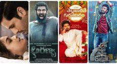 Weekend Release – 4 Movies