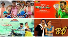 Zee Cinemalu (7th April)