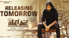 Vakeel Saab eyes on Day 1 records