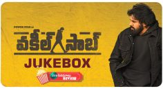 Thaman's 'VakeelSaab' Juke Box Review