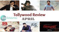 April Box Office Review - ఒకే ఒక్కడు