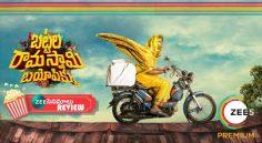 Movie Review - బట్టల రామస్వామి బయోపిక్కు