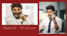 Trisha in Mahesh Trivikram Movie?