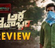 Movie Review – Ardha Shathabdham