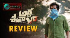 Movie Review - అర్థ శతాబ్దం