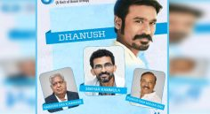 Sekhar Kammula Dhanush - తెరపైకి ఊహించని కాంబినేషన్