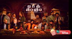 Movie Review - జగమే తంత్రం