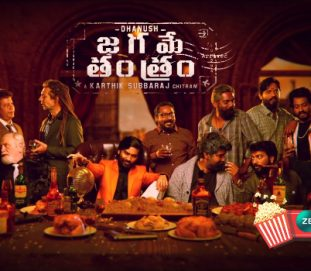 Movie Review – Jagame Thanthram
