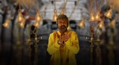 Son Of India - జయజయ మహావీర గద్యాన్ని విడుదల చేసిన Big B