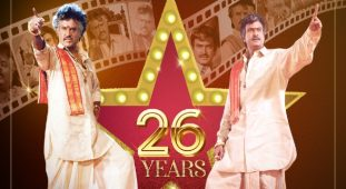MohanBabu Pedarayudu completes 26 years