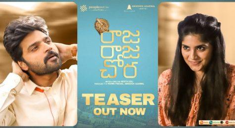 Raja Raja Chora Teaser – Sree Vishnu, Megha Akash,