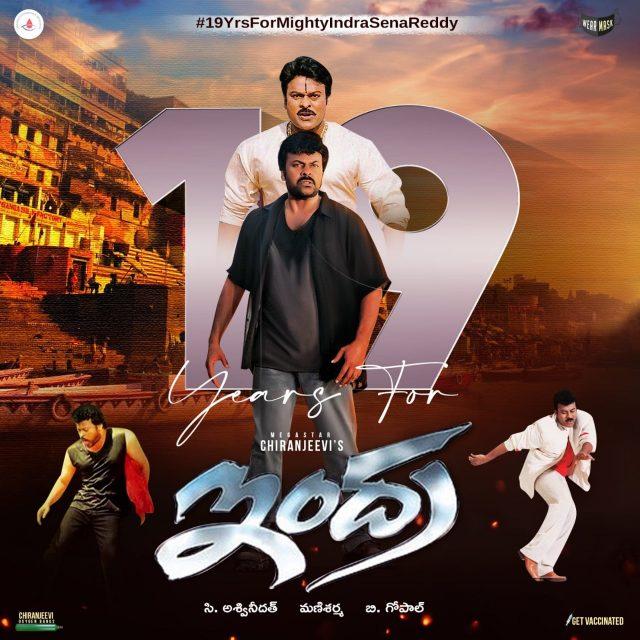 Chiranjeevi INDRA Movie 19 years