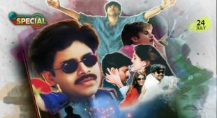 Pawan's cult classic movie Tholiprema completes 23 Years