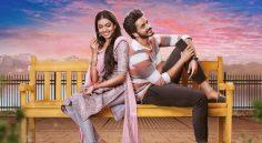 Adbhutham Movie - తేజ సజ్జ, శివానీ రాజశేఖర్ ఫస్ట్ లుక్ రిలీజ్