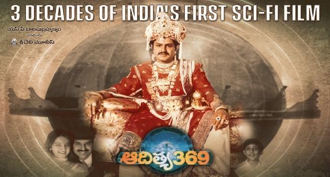 Aditya 369 - తొలి సైన్స్ ఫిక్షన్ సినిమాకు 30 ఏళ్లు
