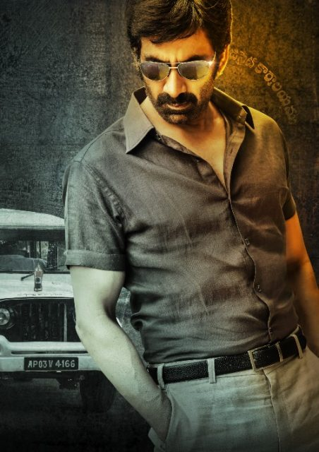 raviteja ramarao on duty movie 3