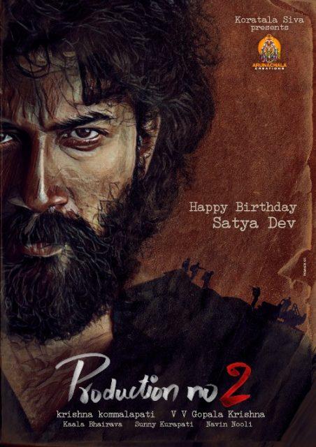 satyadev 25th movie koratala