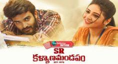 Movie Review – SR KalyanaMandapam