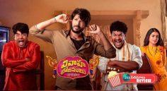 Movie Review – Vivaha Bhojanambu