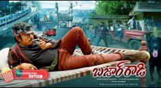 Movie Review – Bazaar Rowdy