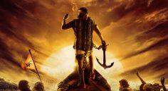 Chiranjeevi Bobby Movie - ఇకపై పూనకాలే
