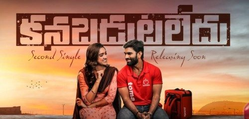 kanabadutaledu movie review in telugu