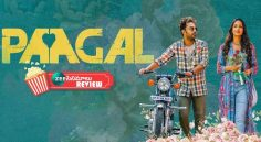 Movie Review – Paagal
