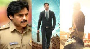 #Sankranthi2022 – Big Box Office War