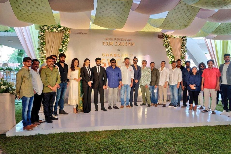 rc15 movie launched