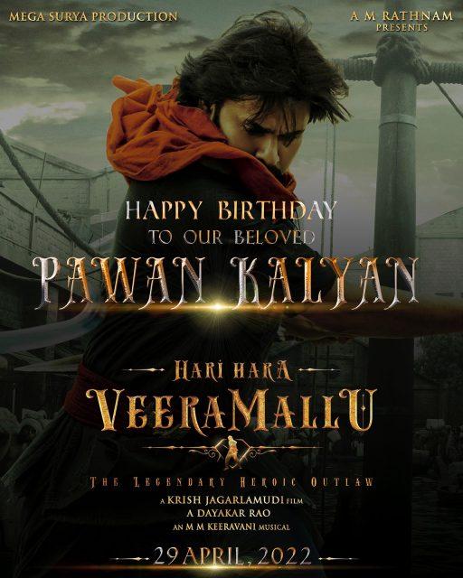 HariHaraVeeramallu-new-release-date-announced-poster- jpg